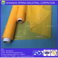 Buy cheap White/Yellow 32T-55PW 100% Monofilament Polyester Screen Printing Mesh Fabric/Screen Printing Mesh from wholesalers