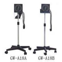 Buy cheap Floor stand vertical Blood Pressure Monitor Stethoscope , aneroid sphygmomanometer from wholesalers