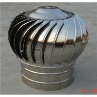 Buy cheap Turbine roof ventilator 12inch from wholesalers