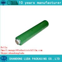 Buy cheap colourful pe shrink film pre stretch 280% SGS certfied shrink wrap from wholesalers