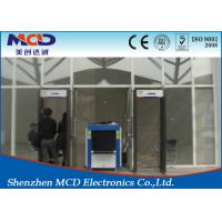 Buy cheap Deep Search Door Frame Metal Detector Gate / Metal Detection Systems For Body Scanning from wholesalers
