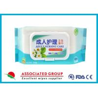 Buy cheap Eco Friendly Adult Wet Wipes Disposable Nonwoven Spunlace Health Care 80pcs from Wholesalers