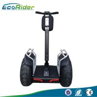 China OEM supplier 21 Inch Tire Double Battery  Brushless Off Road Segway Motorized self balance Scooter on sale