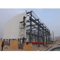 Buy cheap Customized Design Steel Structure Warehouse Environmentally Friendly With Sliding Door from wholesalers