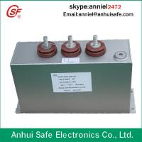 Buy cheap pulse capacitor original factory 250uf 2500VDC oil type shunt low voltage power capacitor from wholesalers