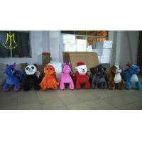 Buy cheap Hansel entertainment battery stuffed animal kids electric rides on animal from wholesalers