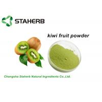 Buy cheap Food Grade Dehydrated Fruit Powder , Freeze Dried Kiwi Powder Fructus Actinidiae Chinensis from wholesalers