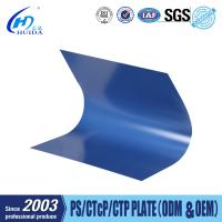 Buy cheap Same Quality as Kodak Huaguang UV CTP Plate CTCP Plate Used for Offset Printing Plate from wholesalers