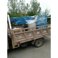 Buy cheap PU Foam Crushing Industrial Waste Shredder Machine 100 - 200kg / H Output from wholesalers