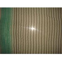 Buy cheap Outdoor HDPE Monofilament Sun Shade Net For Vegetable , Fruit Tree from wholesalers