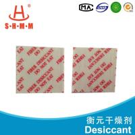 Buy cheap 100% Degradable Natural Plant Fiber  Fiber Desiccant For Bag Dry  Industrial from wholesalers