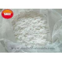 Buy cheap Highly Potent Active Pharmaceutical Ingredients Desonide For Antifungal product