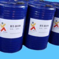 Buy cheap 2-n-octyl-4-isothiazolin-3-one (oit) product
