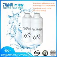 Buy cheap Xi'an Taima 99.99% USP Grade Pure Nicotine for e-liquid or vape product