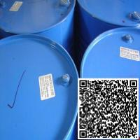 Buy cheap chemical, where can i get propylene glycol,usp,cas:57-55-6 from wholesalers