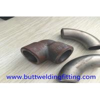 Buy cheap 8 Forged Pipe Fittings 90 Degree Pipe Elbow A234-WPB BW SCH 40BE ASTM A105 from wholesalers