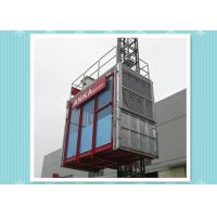 Buy cheap Industrial Elevator Lifting Building Hoist , Construction Hoist Safety from Wholesalers