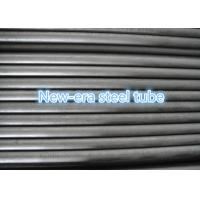 Buy cheap ASTM A519 Seamless Alloy Steel Tubing from wholesalers