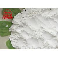 Buy cheap High Activity Calcium Hydroxide Powder 1.0 HCL Insoluble For Food Additive from wholesalers