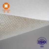 Buy cheap Offer Products Fabric Waterproof Needle Punched Felt Nonwoven Textiles Raw Material from wholesalers