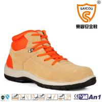 Buy cheap Beige Suede Soft Leather Comfortable life style Work boots with toe cap protection from wholesalers