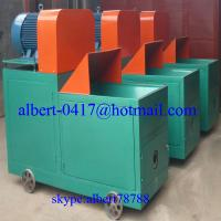 Buy cheap Coconut shell charcoal briquette machine from wholesalers