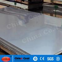 Buy cheap Professional 430 201 202 304 304l 316 316l 321 310s 309s 904l Stainless Steel Sheet from wholesalers