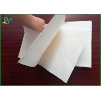 Buy cheap Creamy Offset Printing Paper 80gsm 100gsm Light Yellow Color For Notebook Printing from wholesalers