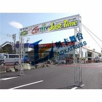 Buy cheap LED display suspending system, aluminum LED truss / gantry truss factory from wholesalers
