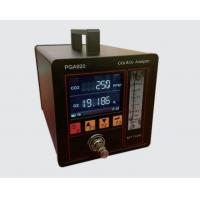 Buy cheap Portable Carbon Dioxide Analyser , 0.1PPM / 0.01% Resolution CO2 Gas Analyzer from wholesalers