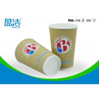 Buy cheap 16oz Eco Friendly Coffee Paper Cups With White Or Black PS Lids Available from wholesalers