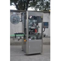Buy cheap HF-250M Automatic 30ml dropper bottle shrink sleeve labeling machine with speed 250bpm from wholesalers