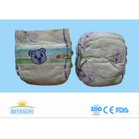 Buy cheap Eco Friendly Organic Disposable Diapers Breathable 3D Leak Prevention from wholesalers