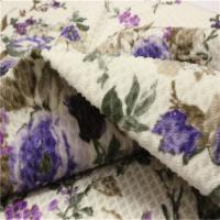 Buy cheap Brushed Textile Upholstery Fabrics Raw Materials Knitting Seat Cover Akasya Design from wholesalers