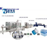 Buy cheap Turn Key Project Bottling Filling Machine / Complete Production Line With CE from wholesalers