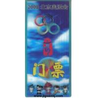 Buy cheap Guangdong classical 3D lenticular ticket r with high performance from wholesalers