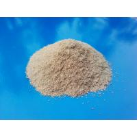 Buy cheap 8049-47-6 Pancreatin Medicine For Digestive System Digestive Enzymes from wholesalers