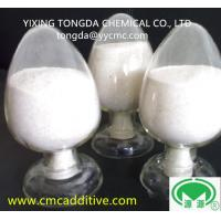 Buy cheap Oil Drilling Grade Polymer Drilling Fluid Additives CMC Sodium Carboxymethyl Cellulose from wholesalers