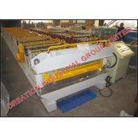 Buy cheap Double Layer Corrugated 900/1000mm Metral & Normal Aluminium Roofing Sheet Corrugating Machine from wholesalers