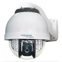 Buy cheap Intelligent IR CCTV High Speed Security Dome Camera from wholesalers