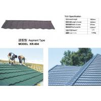 Buy cheap Classical Colorful Aluminum Roofing Shingles , galvanized corrugated steel roofing tiles from wholesalers