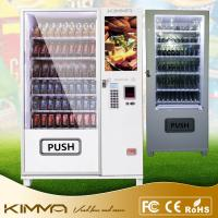 Buy cheap Touch Screen Combo Vending Machine With Modularized Cooling System , Removable from wholesalers