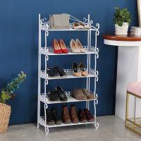 Buy cheap H269 Home Space Saving Metal Mesh Shoe Rack Modern Style Standing Shelf from wholesalers