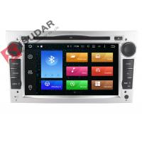 Buy cheap Silver Panel Opel Corsa Dvd Player , Android Bluetooth Car Stereo With Google Maps from wholesalers
