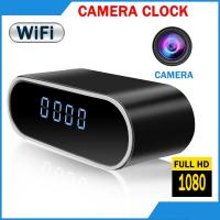 Buy cheap Best home surveillance 1080p wifi hidden camera App Real-time Video Remotely Wireless P2P IP camera smart alarm clock from wholesalers