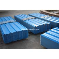 Buy cheap popular ppgi corrugated steel sheet for roofing sheet from wholesalers