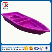 Buy cheap Cheaper enviroment Roto plastic fishing boat and  Leisure and entertainment boat from Wholesalers