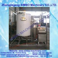 Buy cheap htst milk pasteurizer from wholesalers