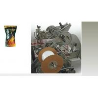Buy cheap EM stand up pouch packaging machine from wholesalers