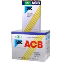 Buy cheap ACB Vehicle Crystal clear coat / hardener auto clear coat spray paint from wholesalers